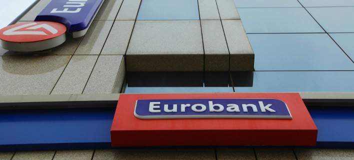 Τα γραφεία της Eurobank/ Φωτογραφία: Eurokinissi