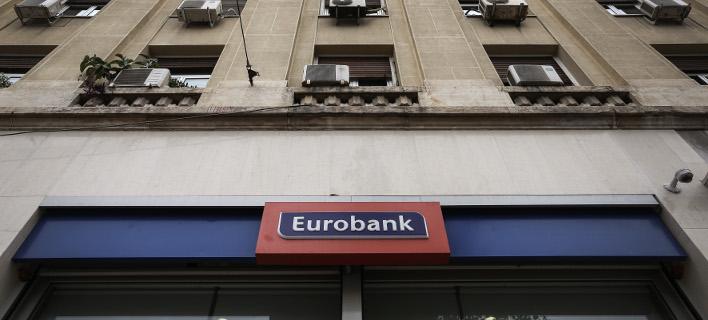 Αυξημένα τα οικονομικά μεγέθη τριμήνου για τη Eurobank/Φωτογραφία: Eurokinissi