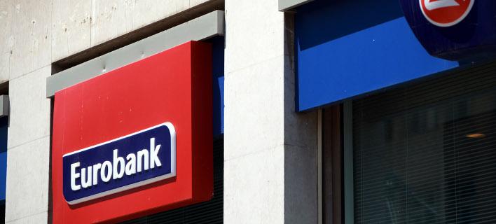 Kατάστημα της Eurobank/Φωτογραφία: Eurokinissi