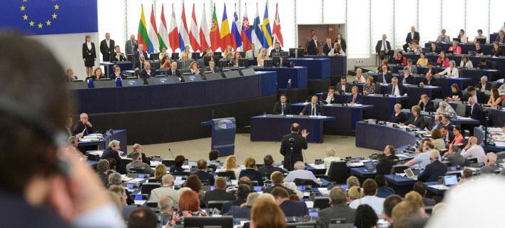 Ευρωκοινοβούλιο /Φωτογραφία: ΕU