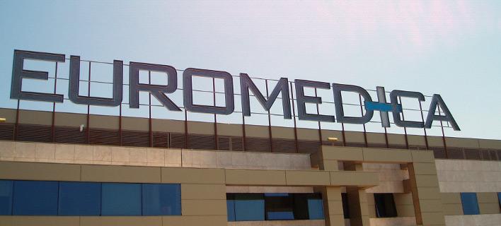 Ομιλος Euromedica: Δεν έχει τεθεί θέμα εξαγοράς των διαγνωστικών κέντρων μας