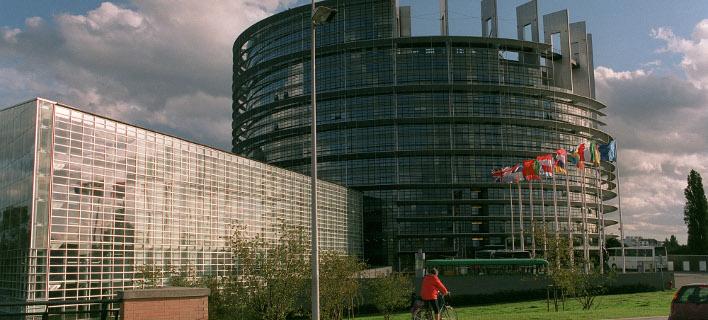 Το κτίριο του Ευρωπαϊκού Κοινοβουλίου στο Στρασβούργο (Φωτογραφία: ΑΡ/αρχείο)