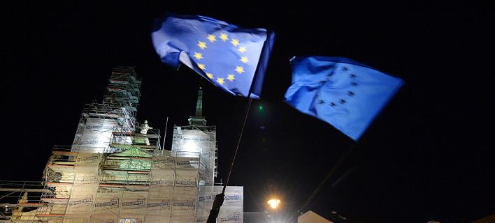 Σημαία ΕΕ/ Φωτογραφία AP images