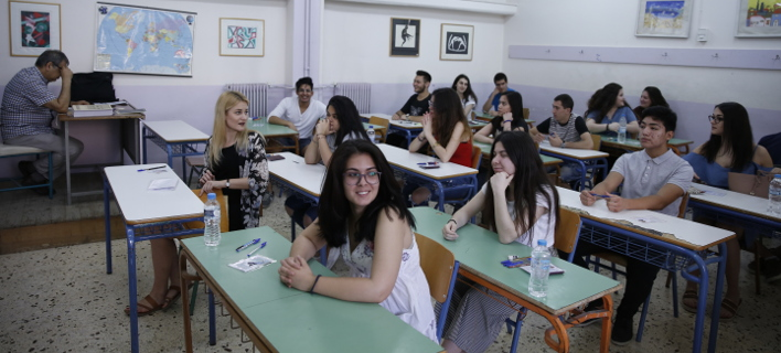 Συνεχίστηκαν σήμερα για τους υποψηφίους των ΕΠΑΛ οι Πανελλήνιες Εξετάσεις - Τα θέματα που εξετάστηκαν