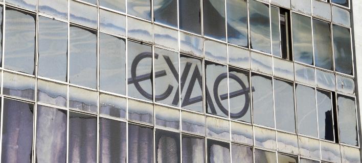 ΕΥΑΘ/Φωτογραφία: Eurokinissi