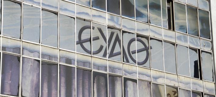 ΕΥΑΘ (Φωτογραφία: MOTIONTEAM/ ΓΡΗΓΟΡΗΣ ΣΙΑΜΙΔΗΣ)