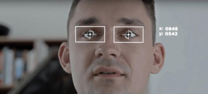 Το Facebook εξαγόρασε ομάδα ανάπτυξης eye-tracking