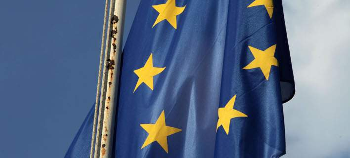 Η σημαία της ΕΕ/ Φωτογραφία: AP