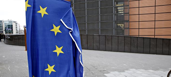 Σημαία της ΕΕ/Φωτογραφία: AP