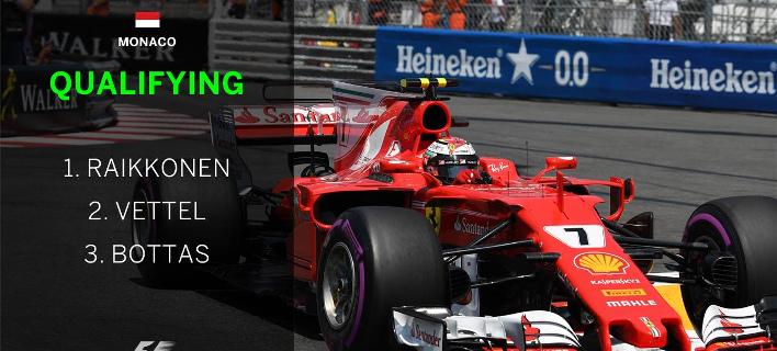 Φωτογραφία: FB/Ferrari