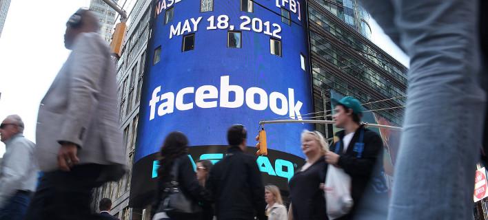 Eτσι λειτουργεί το απόρρητο του Facebook – Ολα όσα πρέπει να γνωρίζετε [εικόνα]