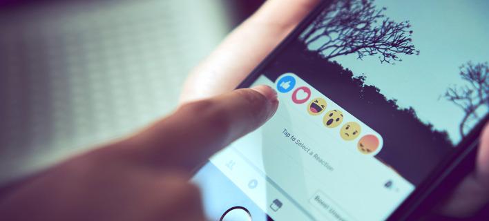 Facebook. Φωτογραφία: Shutterstock