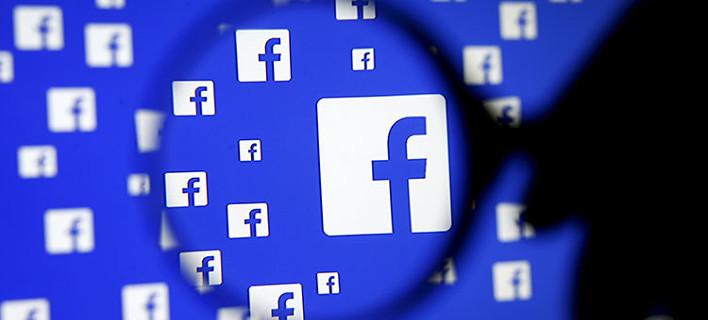 Το Facebook θα γίνει ένα απέραντο ηλεκτρονικό νεκροταφείο -Τα προφίλ των νεκρών θα είναι περισσότερα από των ζωντανών