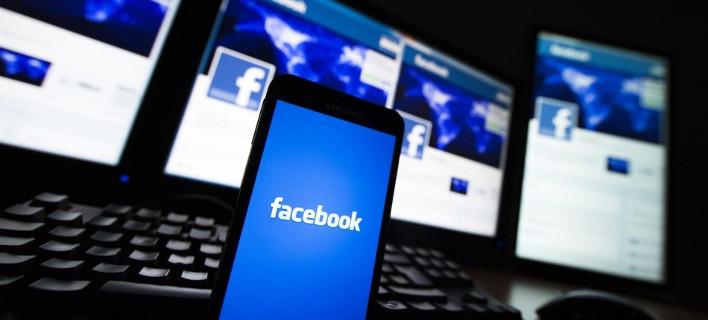 Αλλάζει εμφάνιση το Facebook -Η εικόνα που διέρρευσε [εικόνα]