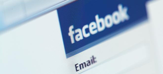 Έπεσε το Facebook - Σε απόγνωση οι χρήστες!