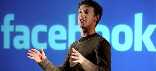Στα 16 δισ. δολάρια βάζει τον «πήχη» του Χρηματιστηρίου το Facebook