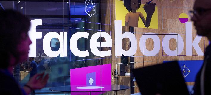 Νομοθετικά μέτρα για τη διαγραφή αναρτήσεων ρητορικής μίσους από το διαδίκτυο εξετάζει η Κομισιόν