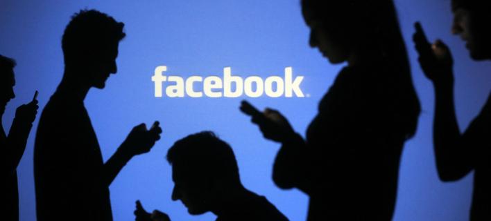 Τρέλα με το Facebook έχουν οι Ελληνες /Φωτογραφία: AΡ