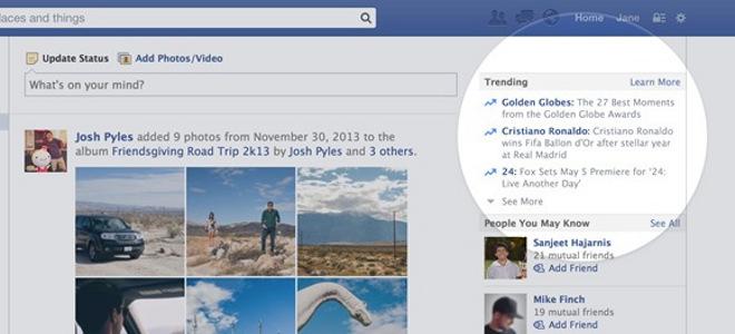 Trending : Η νέα αλλαγή που ετοιμάζεται να εφαρμόσει σύντομα στην αρχική το Facebook