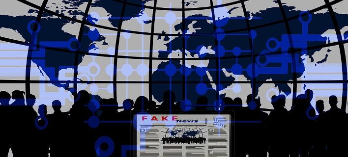 Κώδικα πρακτικής για την αντιμετώπιση των Fakenews προτείνει η ΕΕ/Φωτογραφία: Pixabay