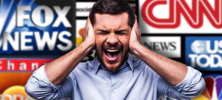 Η έρευνα απεικονίζει την όλο και μεγαλύτερη ανησυχία των πολιτών για τις ψευδείς ειδήσεις (Φωτογραφίες: Bing Images)