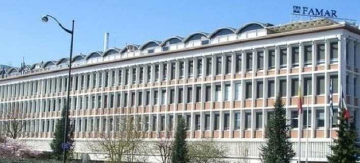 To εργοστάσιο της Famar/Φωτογραφία: ΑΠΕ-ΜΠΕ