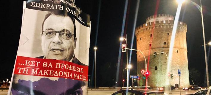 «Εσύ θα προδώσεις τη Μακεδονία μας;», Φωτογραφίες: thestival