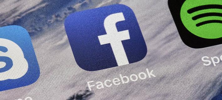 Το logo του facebook / Φωτογραφία: AP