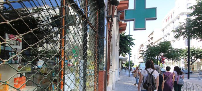 Φαρμακείο /Φωτογραφία: Eurokinissi
