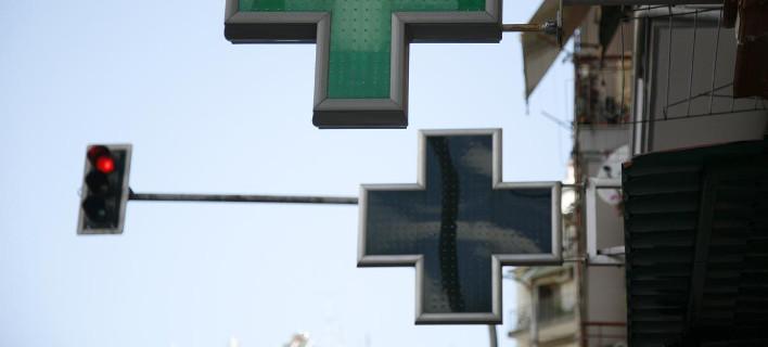 Ποιοι δικαιούνται δωρεάν φάρμακα από την 1η Αυγούστου -Προϋποθέσεις