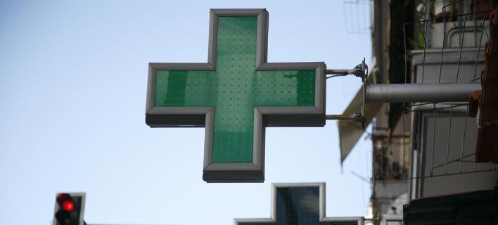 Προσοχή: Μην αγοράσετε φάρμακο από αυτή την ιστοσελίδα