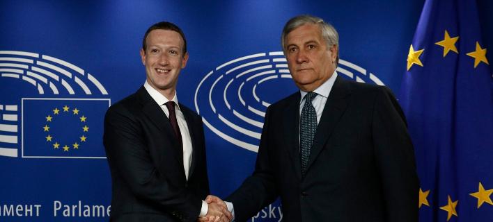 Ο διευθύνων σύμβουλος και συνιδρυτής του Facebook, Μαρκ Ζάκερμπεργκ με τον πρόεδρο του Ευρωπαϊκού Κοινοβουλίου Αντόνιο Ταγιάνι -Φωτογραφίες:  Alexandros Michailidis / SOOC