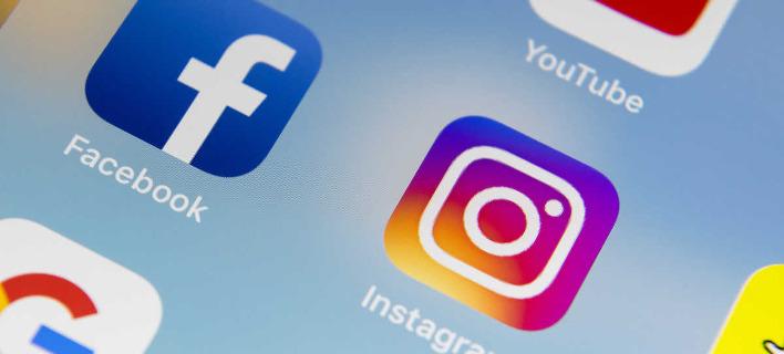Συναγερμός σε Facebook και Instagram: «Eπεσαν» για 8 ώρες -Δεν έχει γίνει γνωστή η αιτία [εικόνες]