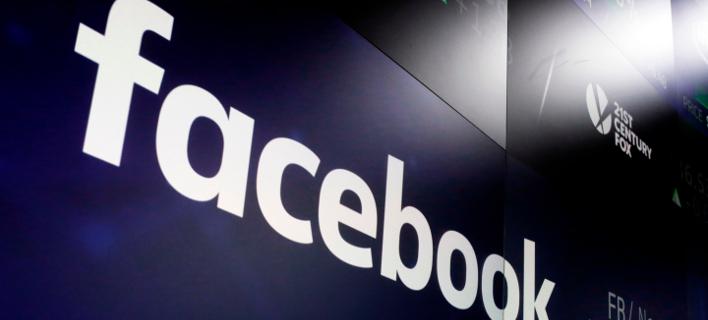 Σκάνδαλο Facebook με Cambridge Analytica, Φωτογραφία: AP