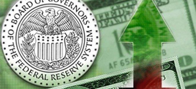 «Επιθετική» στήριξη της αμερικανικής οικονομίας αποφάσισε η Fed