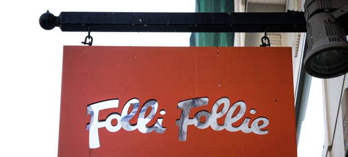 Πινακίδα από κατάστημα της Folli Follie/Φωτογραφία: Eurokinissi