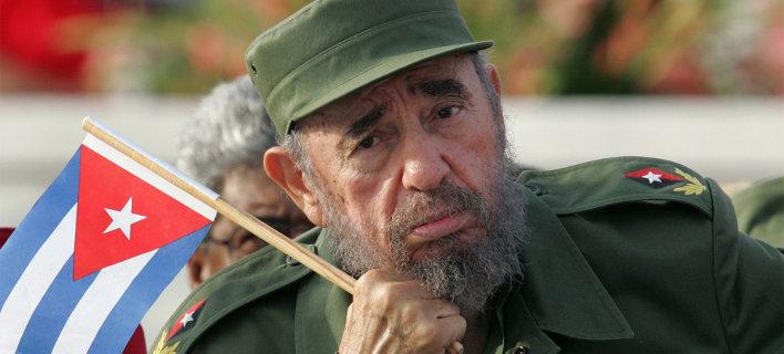 Πέθανε ο Φιντέλ Κάστρο -Μια ιστορία ελπίδας και απογοήτευσης 57 ετών