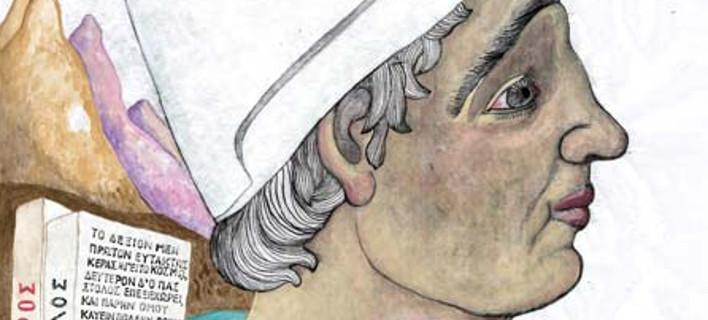 Άννα Φιλίνη. Από τον κόσμο του Καβάφη