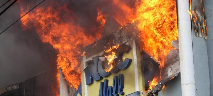 Φιλιππίνες: Νεκροί είναι οι 37 άνθρωποι που θεωρούνταν αγνοούμενοι, από την μεγάλη πυρκαγιά /Φωτογραφία: ΑΡ