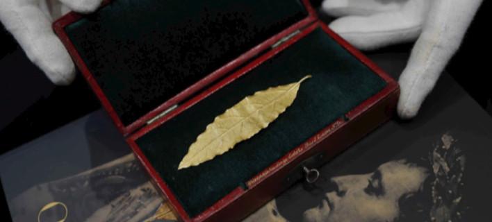Αυτό το χρυσό φύλλο από το στέμμα του Ναπολέοντα πωλήθηκε για 625.000 ευρώ [εικόνες & βίντεο]