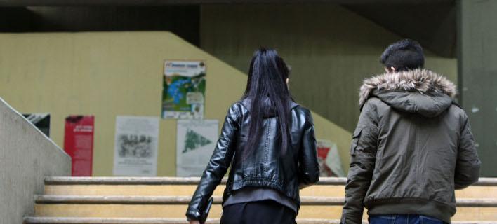 Φιλοσοφική Σχολή Αθηνών, Φωτογραφία: intimenews