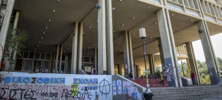 Κλειστή την Τετάρτη η Φιλοσοφική/ Φωτογραφία: EUROKINISSI- ΤΑΤΙΑΝΑ ΜΠΟΛΑΡΗ