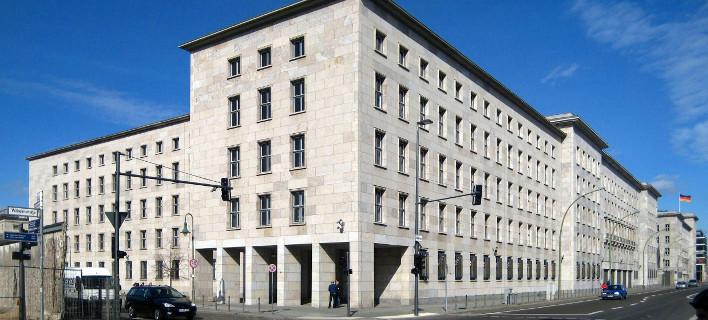 To κτίριο του υπουργείου Οικονομικών στο Βερολίνο (Φωτογραφία: Wikimedia Commons)