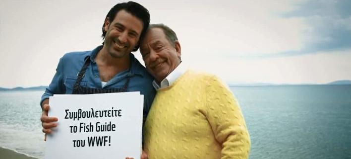 Ενα απολαυστικό βίντεο με τον Μαμαλάκη για το τι πρέπει να προσέχουμε όταν τρώμε θαλασσινά [βίντεο]
