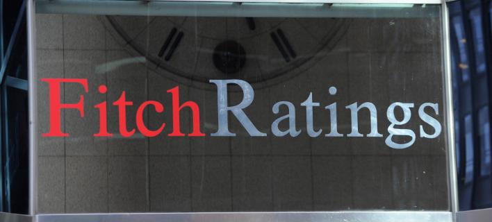 O οίκος αναβάθμισε τα κρατικά εγγυημένα ομόλογα της Εθνικής Τράπεζας και της Eurobank / (AP Photo/Henny Ray Abrams)