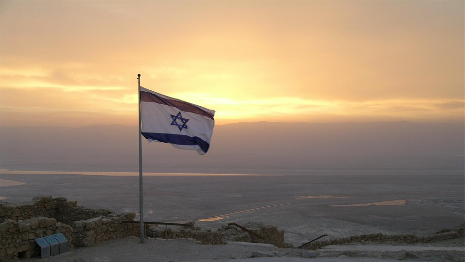H σημαία του Ισραήλ/Φωτογραφία: Pixabay