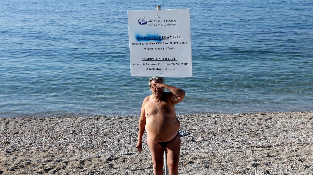 Η παραλία του Φλοίσβου μετά τη φιέστα Κουρουμπλή -Φωτογραφία: EUROKINISSI/ΓΙΑΝΝΗΣ ΠΑΝΑΓΟΠΟΥΛΟΣ
