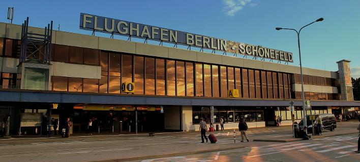 Η είσοδος του αεροδρομίου Schoenefeld του Βερολίνου (Φωτογραφία αρχείου: Wikipedia)