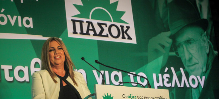 Η Φώφη Γεννηματά στην εκδήλωση για τα 44 χρόνια ίδρυσης του ΠΑΣΟΚ-Φωτογραφία: ΧΡΗΣΤΟΣ ΜΠΟΝΗΣ//EUROKINISSI