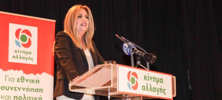 Η Φώφη Γεννηματά εξαπέλυσε επίθεση σε λαϊκισμό και συντήρηση -Φωτογραφία αρχείου: EUROKINISSI/ΚΙΝΗΜΑ ΑΛΛΑΓΗΣ